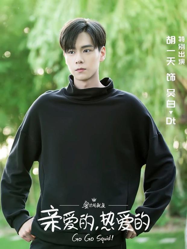 Ngô Bạch Hồ Nhất Thiên (Cá Mực Hầm Mật) có phim riêng, fan ngóng Lý Hiện - Dương Tử làm cameo - Ảnh 2.