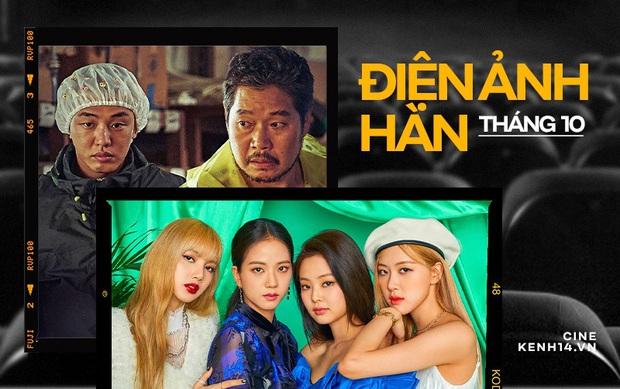 Điện ảnh Hàn tháng 10: Yoo Ah In tái xuất cực chất, phim tài liệu của BLACKPINK hứa hẹn bùng nổ - Ảnh 1.