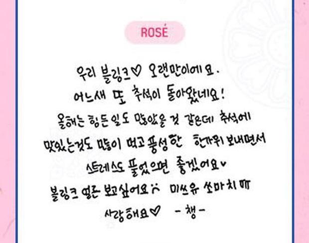 Quân đoàn sao Hàn mừng Trung thu: BTS diện Hanbok, Tzuyu khiến MXH xôn xao chỉ vì... ăn bánh, Lee Min Ho - BLACKPINK nhắn nhẹ cũng gây sốt - Ảnh 7.
