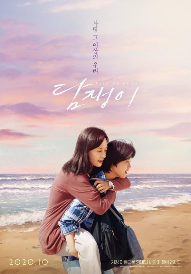 Điện ảnh Hàn tháng 10: Yoo Ah In tái xuất cực chất, phim tài liệu của BLACKPINK hứa hẹn bùng nổ - Ảnh 20.