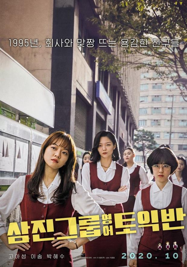 Điện ảnh Hàn tháng 10: Yoo Ah In tái xuất cực chất, phim tài liệu của BLACKPINK hứa hẹn bùng nổ - Ảnh 23.