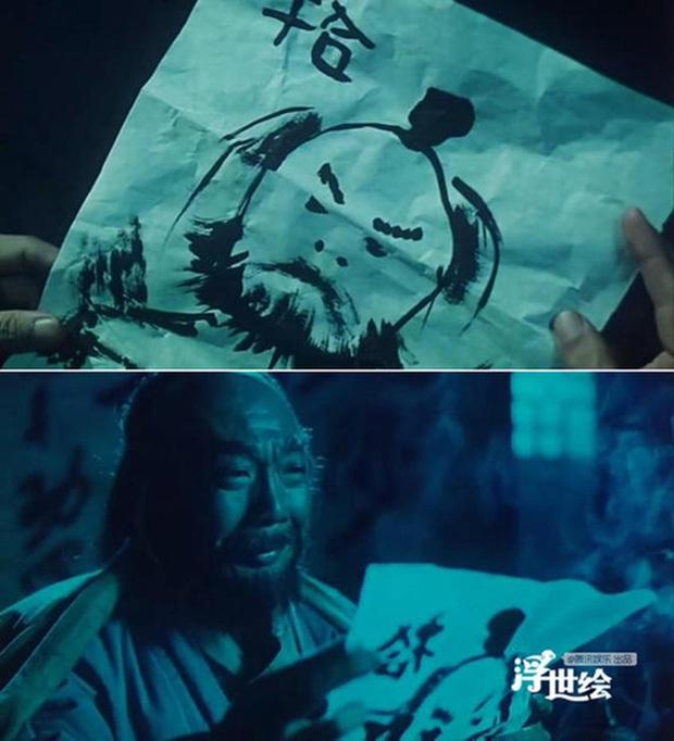 Nhìn ảnh truy nã ở phim Trung chỉ muốn khóc thét: Triệu Lệ Dĩnh quê trớt, Lâm Tâm Như mặt chù vù ong đốt - Ảnh 10.