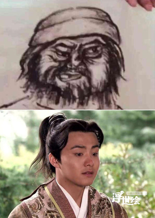 Nhìn ảnh truy nã ở phim Trung chỉ muốn khóc thét: Triệu Lệ Dĩnh quê trớt, Lâm Tâm Như mặt chù vù ong đốt - Ảnh 7.