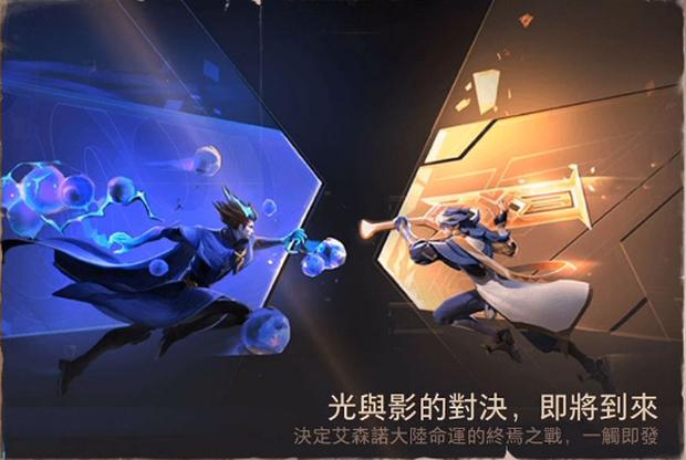 Liên Quân Mobile: Garena tặng toàn server 5 skin, cách nhận cực kỳ đơn giản - Ảnh 1.