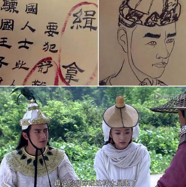 Nhìn ảnh truy nã ở phim Trung chỉ muốn khóc thét: Triệu Lệ Dĩnh quê trớt, Lâm Tâm Như mặt chù vù ong đốt - Ảnh 2.