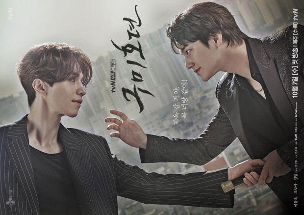Nam thần Kim Bum (Vườn Sao Băng) comeback lợi hại hơn xưa, visual lấn át cả tài tử cực phẩm Lee Dong Wook? - Ảnh 14.