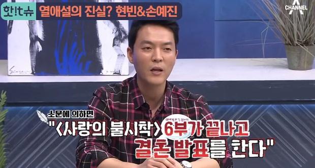 MXH rầm rộ tin Hyun Bin - Son Ye Jin bí mật kết hôn lúc quay Hạ Cánh Nơi Anh, loạt nhà báo lên truyền hình kể lại sự việc - Ảnh 4.