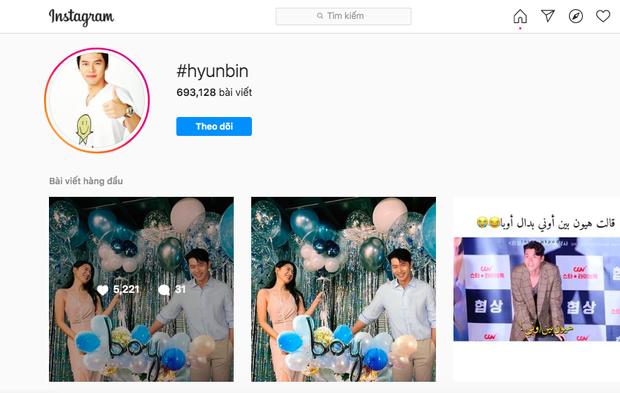 Dân tình náo loạn trước bức ảnh Hyun Bin mặc đồ đôi dự tiệc sinh nhật của Son Ye Jin, nhưng sự thật là gì? - Ảnh 3.