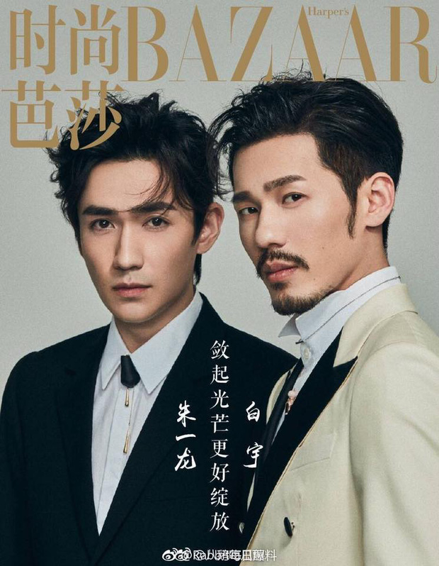 Rộ tin cặp đôi Trấn Hồn tái hợp, netizen không chúc mừng còn tố Chu Nhất Long lợi dụng Bạch Vũ  - Ảnh 3.