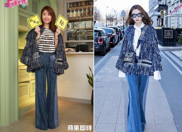Showbiz Hoa Hàn có những sao nữ mặc đồ xịn mà như đồ chợ, thích phá hàng hiệu hơn cả phá kỷ lục Guinness - Ảnh 9.
