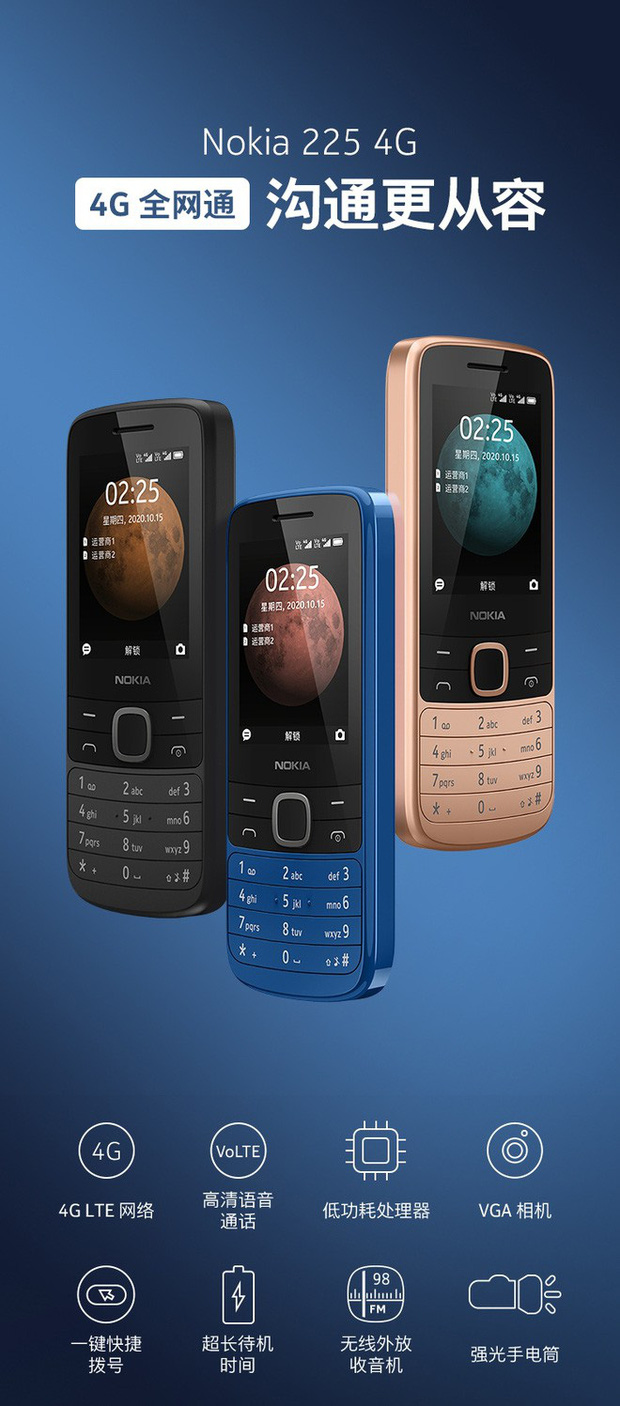 Nokia ra mắt cục gạch 215 và 225, giá từ 1 triệu đồng - Ảnh 2.