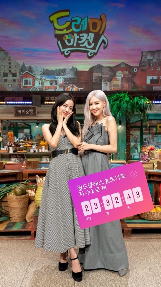 Ngọc nữ mới của Song Joong Ki đụng hàng với Rosé: Không so bì nhan sắc nhưng riêng cách mix đồ đã thua xa - Ảnh 4.