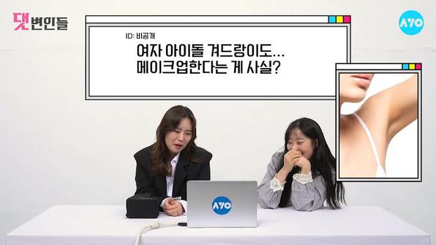 Chuyên gia hé lộ sự thật về visual hoàn hảo của các nữ idol Kpop, dân tình ngã ngửa khi nghe đến chi tiết... vùng cánh - Ảnh 3.