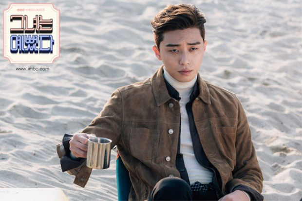 """Dàn Sao Kill Me Heal Me sau 5 năm: Park Seo Joon lên hàng """"ông hoàng màn ảnh"""", Hwang Jung Eum sự nghiệp lẫn tình duyên đều lao dốc - Ảnh 23."""