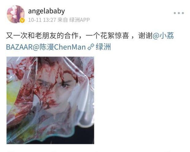 Cuộc sống gia đình đáng báo động của Angela Baby - Huỳnh Hiểu Minh: Chồng về quê, vợ một mình bế con đi chơi nơi khác - Ảnh 7.