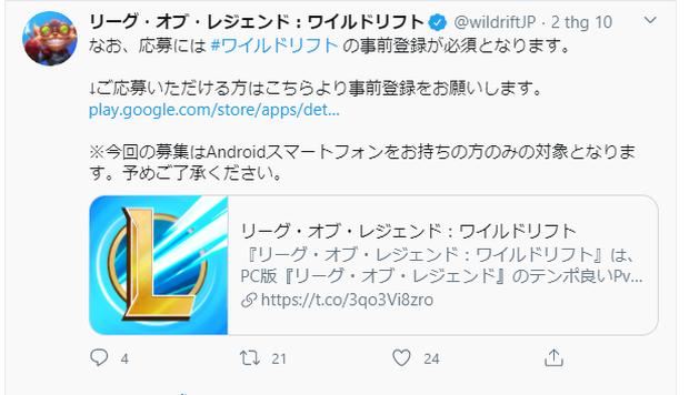 Tin vui: Riot chưa có dấu hiệu cấm game thủ Việt chơi LMHT: Tốc Chiến, tải ngay và đừng bỏ qua cơ hội này - Ảnh 1.