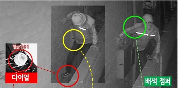 Nóng từ Dispatch: Nhà Goo Hara bị trộm đột nhập lấy tài sản và tài liệu mật sau lễ cúng 49 ngày, nghi thủ phạm là người quen - Ảnh 4.