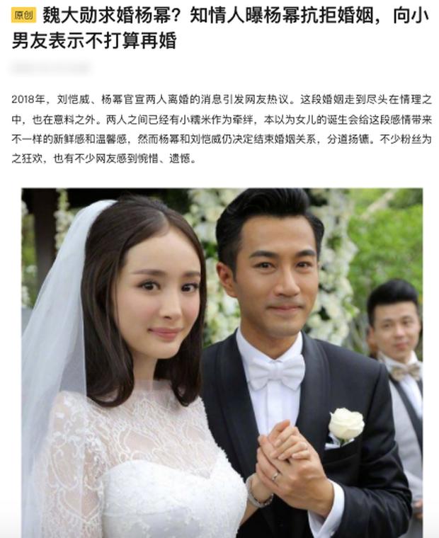 NÓNG: Dương Mịch được tình trẻ phú nhị đại cầu hôn, diễn biến tình cảm của cặp đôi căng như dây đàn? - Ảnh 2.