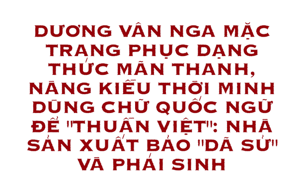 Khán giả gay gắt với phim cổ trang Việt: Chuyện không dừng ở khuy áo, phông chữ - Ảnh 1.