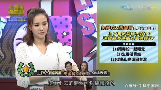 Phận đời mỹ nhân Lương Sơn Bá Chúc Anh Đài: Quỳ gối xin lỗi chồng đại gia, ăn 35 quả trứng và ếch sống lấy tiền nuôi con - Ảnh 2.