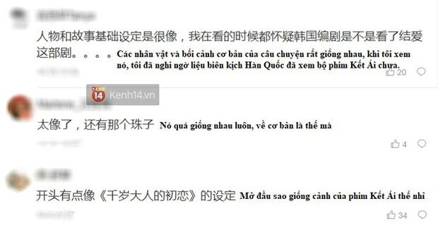 Fan Trung tố Bạn Trai Tôi Là Hồ Ly chỉ toàn đạo nhái, bắt bài từ nội dung đến áo của Địch Lệ Nhiệt Ba - Ảnh 11.