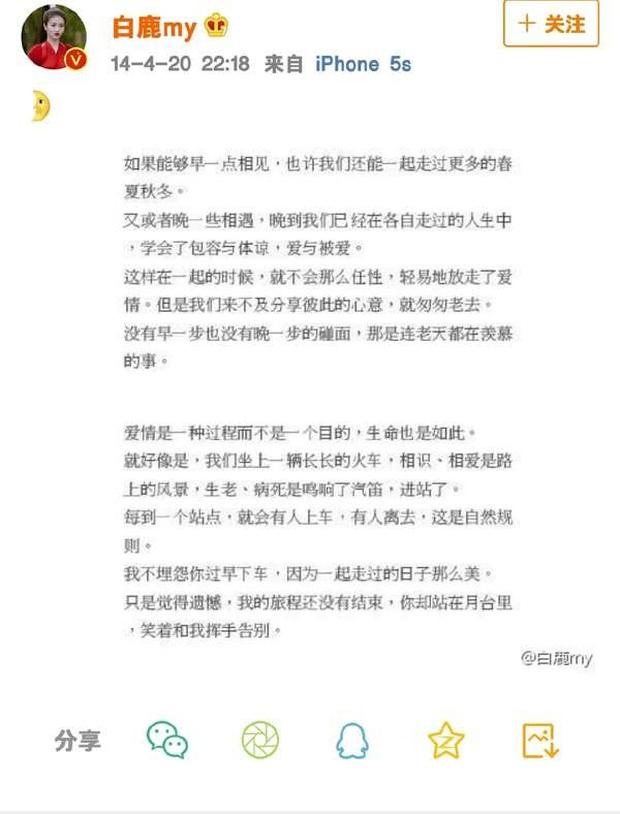 Bạch Lộc: Gà Vu Chính từng bị SM đánh rớt, hay dính dớp cặp kè bạn diễn nhưng lại là hủ nữ chính hiệu nhà EXO - Ảnh 9.