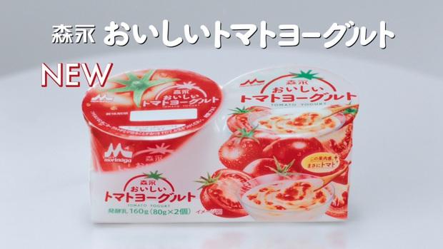 Món sữa chua cà chua gây tranh cãi ở Nhật Bản: người thích mê, kẻ phản đối kịch liệt cho rằng nên ngừng sản xuất - Ảnh 1.