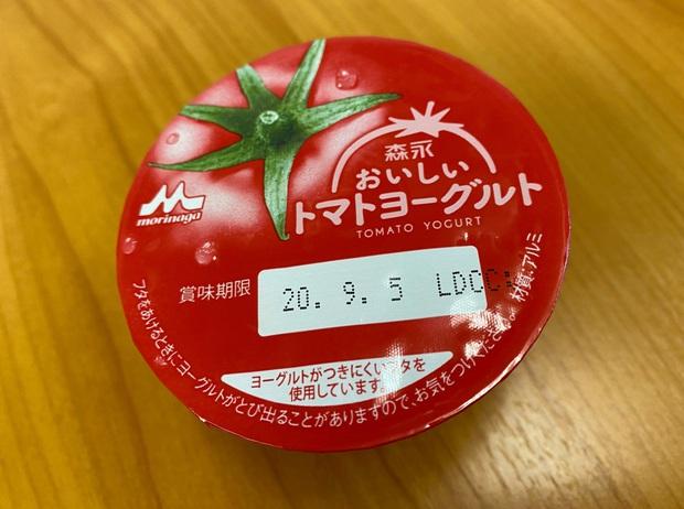 Món sữa chua cà chua gây tranh cãi ở Nhật Bản: người thích mê, kẻ phản đối kịch liệt cho rằng nên ngừng sản xuất - Ảnh 3.