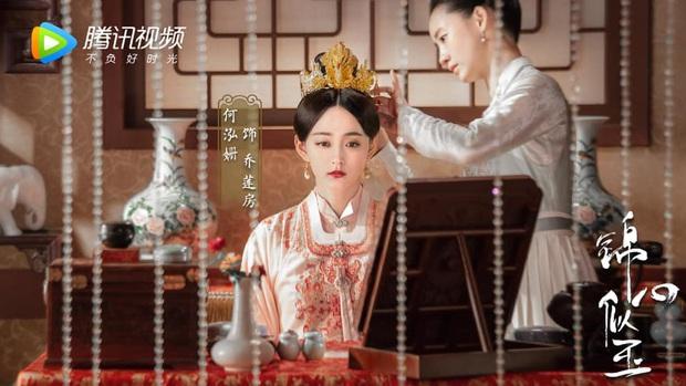 Chung Hán Lương lại lão hoá ngược trẻ ngang ngửa Đàm Tùng Vận ở Cẩm Tâm Tựa Ngọc, bảo sao mỹ nữ Như Ý Truyện mê cắm đầu - Ảnh 5.