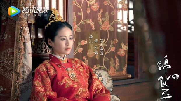 Chung Hán Lương lại lão hoá ngược trẻ ngang ngửa Đàm Tùng Vận ở Cẩm Tâm Tựa Ngọc, bảo sao mỹ nữ Như Ý Truyện mê cắm đầu - Ảnh 8.