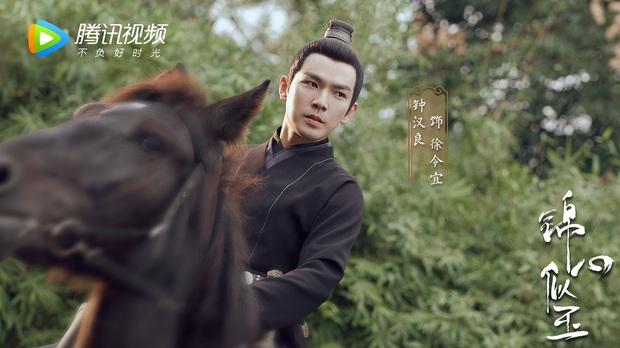 Chung Hán Lương lại lão hoá ngược trẻ ngang ngửa Đàm Tùng Vận ở Cẩm Tâm Tựa Ngọc, bảo sao mỹ nữ Như Ý Truyện mê cắm đầu - Ảnh 2.
