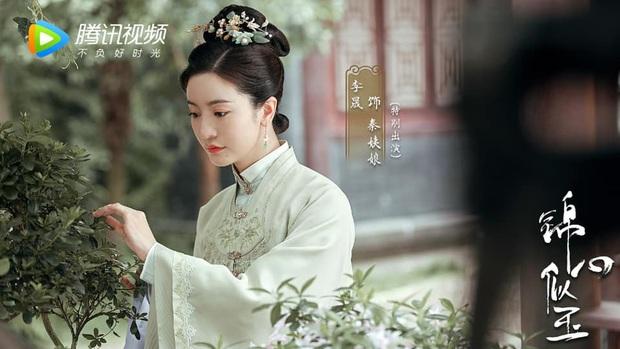 Chung Hán Lương lại lão hoá ngược trẻ ngang ngửa Đàm Tùng Vận ở Cẩm Tâm Tựa Ngọc, bảo sao mỹ nữ Như Ý Truyện mê cắm đầu - Ảnh 6.