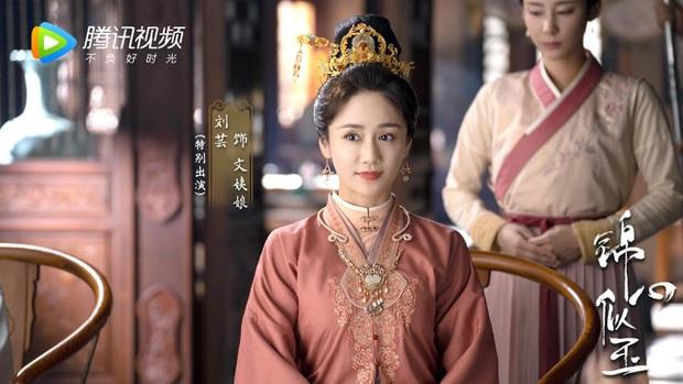 Chung Hán Lương lại lão hoá ngược trẻ ngang ngửa Đàm Tùng Vận ở Cẩm Tâm Tựa Ngọc, bảo sao mỹ nữ Như Ý Truyện mê cắm đầu - Ảnh 7.