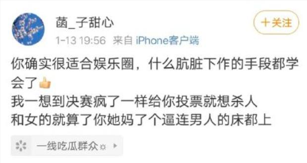 Drama Cbiz căng đét: 3 mỹ nhân vạch mặt nam idol ngoại tình, từng lên giường với bạn thân Dương Mịch - Angela Baby? - Ảnh 7.