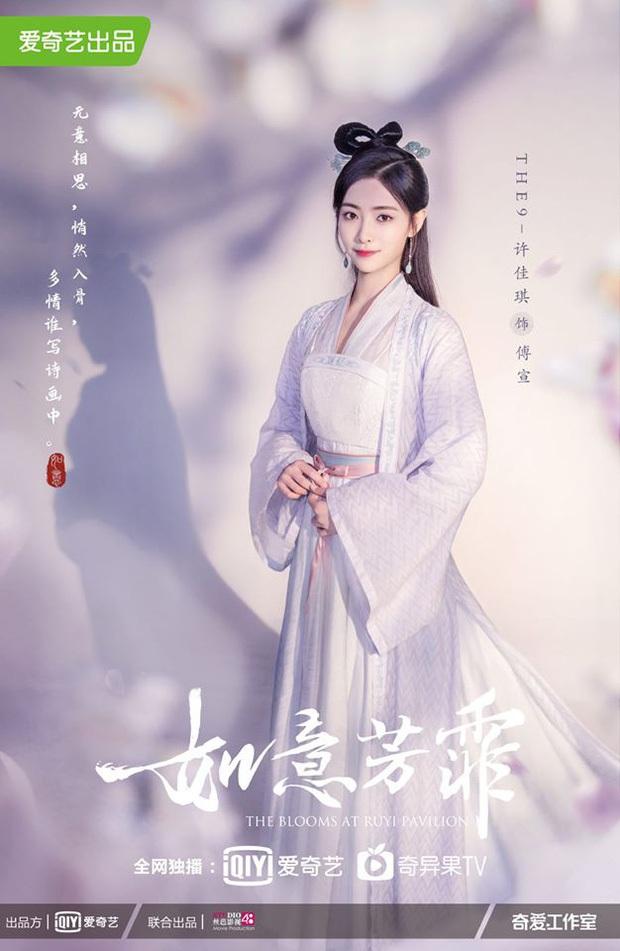 """Cúc Tịnh Y lăm le soán ngôi nữ hoàng """"một màu"""" của Triệu Lộ Tư? - Ảnh 10."""