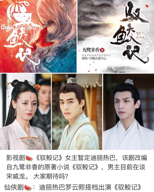 Nghe đồn Tống Uy Long và La Vân Hi sánh đôi Địch Lệ Nhiệt Ba ở phim mới, fan đã ném đá: Đúng là ám ảnh kinh hoàng! - Ảnh 1.