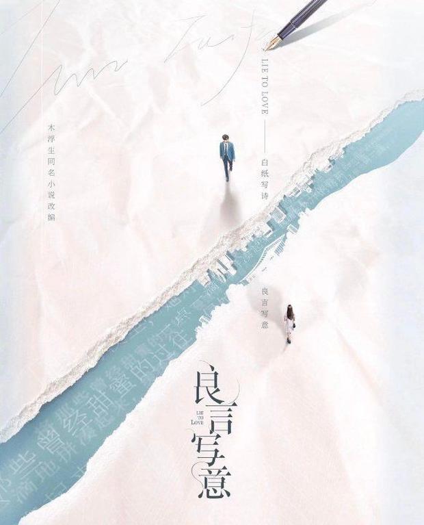 Nghe tin La Vân Hi sánh đôi Trình Tiêu ở phim mới, fan lo anh nhà lại hóa nấm lùn như trong Đường Mật - Ảnh 5.
