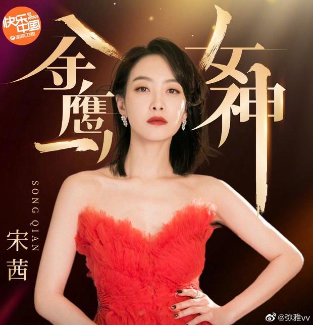 Phốt gian lận phiếu bầu chấn động: Nữ thần Kim Ưng Victora tuột hạng thảm hại, Triệu Lệ Dĩnh bất ngờ bứt top - Ảnh 2.