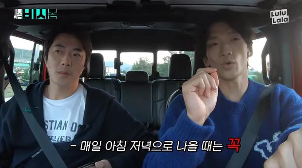 2 mỹ nam Bi Rain và Kwon Sang Woo tranh thủ kể về vợ trên sóng truyền hình - Ảnh 2.