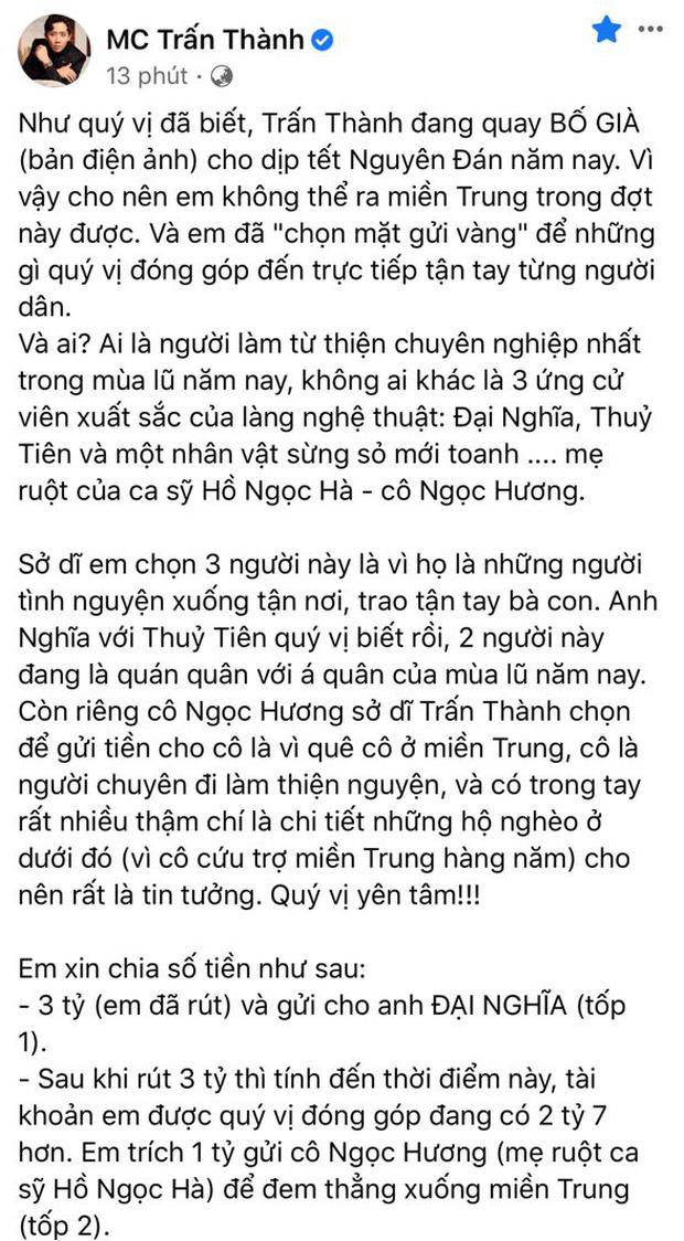 Trấn Thành thông báo không thể vào miền Trung, chuyển tiền nhờ các nghệ sĩ Việt giúp cứu trợ, Hà Hồ liền có bình luận gây chú ý - Ảnh 2.