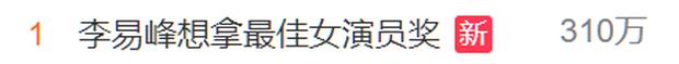 Lý Dịch Phong hết mơ hốt giải nữ chính xuất sắc lại vờ bị ngã ở Kim Ưng 2020, anh mặn thật sự! - Ảnh 4.