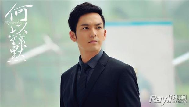 Chung Hán Lương: Trai đẹp không tuổi của Cbiz đã đề huề vợ đẹp con xinh vẫn mắc kẹt mác soái ca ngôn tình - Ảnh 3.
