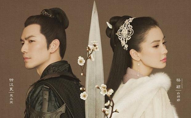 Chung Hán Lương: Trai đẹp không tuổi của Cbiz đã đề huề vợ đẹp con xinh vẫn mắc kẹt mác soái ca ngôn tình - Ảnh 6.