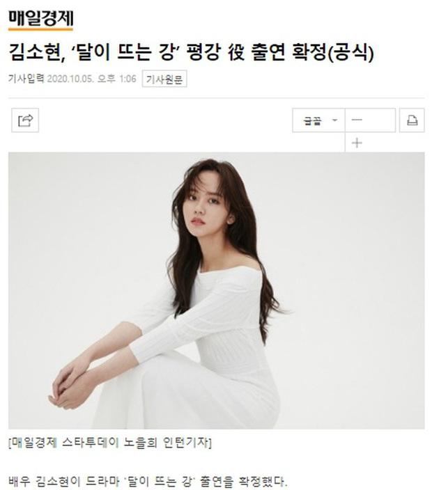 Cú lừa câu like của phim Hàn: Son Ye Jin - Song Hye Kyo bị lợi dụng tên tuổi, Jiyeon - Jisoo trở thành mồi nhử khiến fan nội chiến - Ảnh 2.