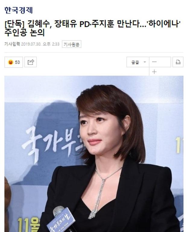 Cú lừa câu like của phim Hàn: Son Ye Jin - Song Hye Kyo bị lợi dụng tên tuổi, Jiyeon - Jisoo trở thành mồi nhử khiến fan nội chiến - Ảnh 6.