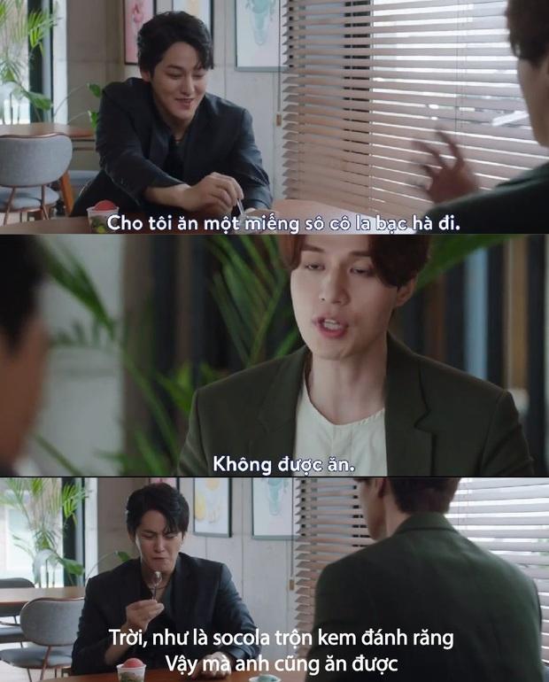 Anh em hồ ly Lee Dong Wook - Kim Bum thổi bùng tranh cãi về kem socola bạc hà - Ảnh 2.