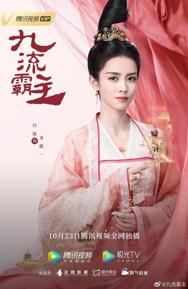 Bạch Lộc ăn diện nữ tính bất ngờ nhưng mặt biểu cảm cứng đờ trong Cửu Lưu Bá Chủ - Ảnh 2.