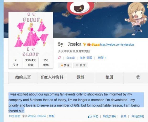 Jessica tiếp tục gây ra tranh cãi: Sách tìm đỏ mắt không thấy SNSD nhưng khiến fan loạt nữ idol nhóm TWICE, AOA phẫn nộ - Ảnh 6.