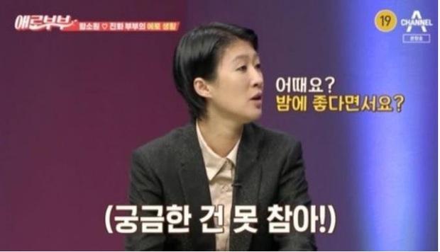 Hoa hậu Hàn Quốc thản nhiên kể chuyện phòng the với chồng trẻ kém 18 tuổi ngay trên sóng truyền hình - Ảnh 1.
