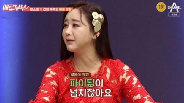 Hoa hậu Hàn Quốc thản nhiên kể chuyện phòng the với chồng trẻ kém 18 tuổi ngay trên sóng truyền hình - Ảnh 2.